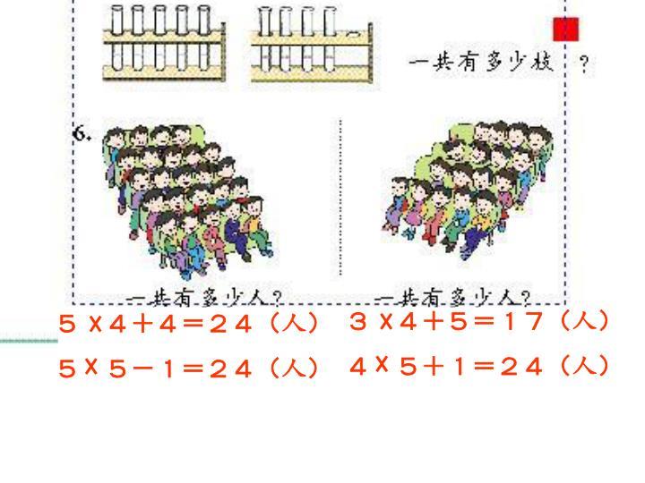 3 4+5=17(人)