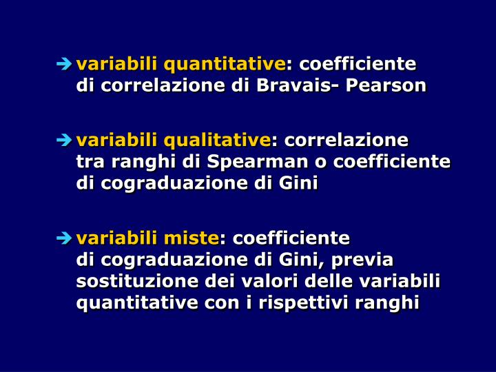variabili quantitative