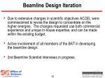 beamline design iteration