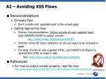 a2 avoiding xss flaws