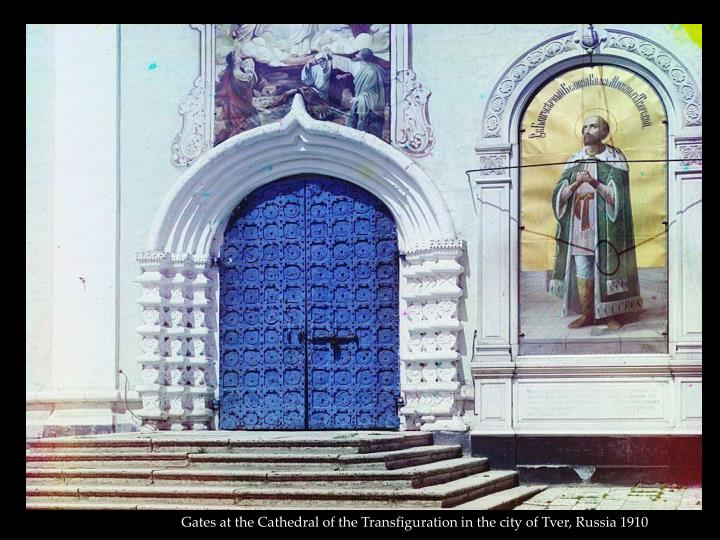 Gates at the Cathedral of the Transfiguration in the city of Tver, Russia 1910