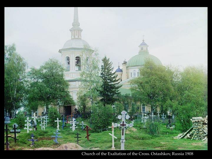 Church of the Exaltation of the Cross. Ostashkov, Russia 1908