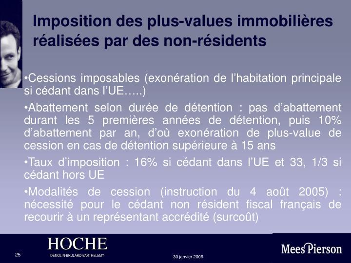 Imposition des plus-values immobilières réalisées par des