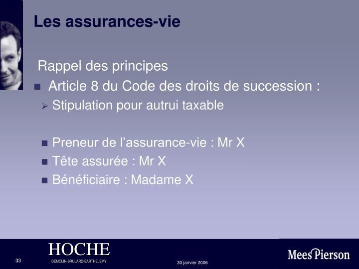 Les assurances-vie