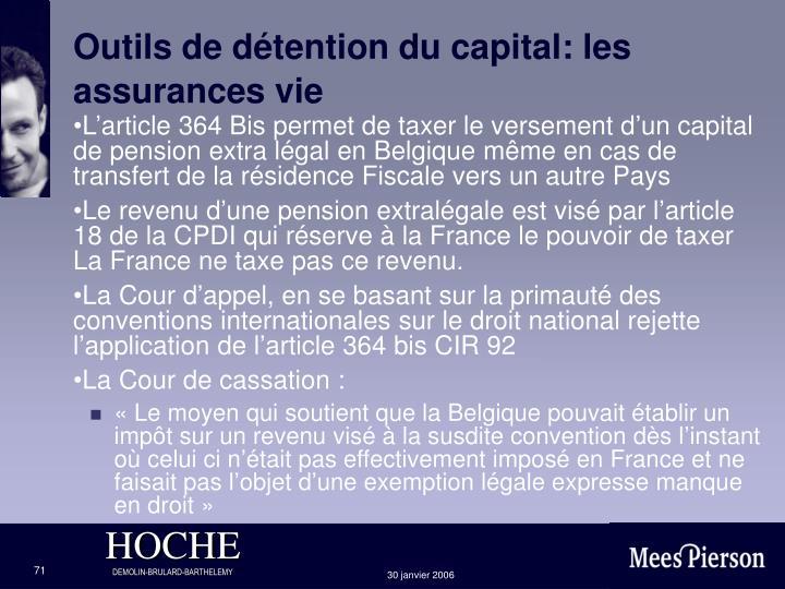 Outils de détention du capital: les assurances vie