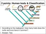 2 points human body classification12