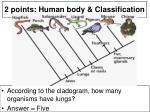 2 points human body classification3