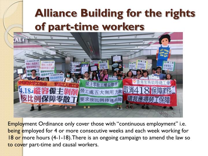 Alliance Building for the rights of part-time workers