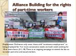 alliance building for the rights of part time workers