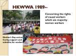 hkwwa 1989