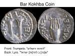 bar kokhba coin1