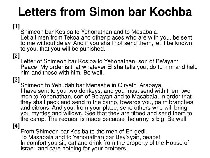 Letters from Simon bar Kochba