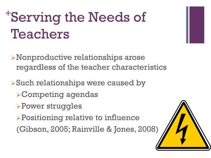 Serving the Needs of Teachers