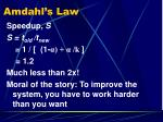 amdahl s law2
