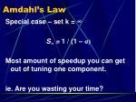 amdahl s law3