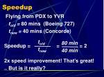 speedup2