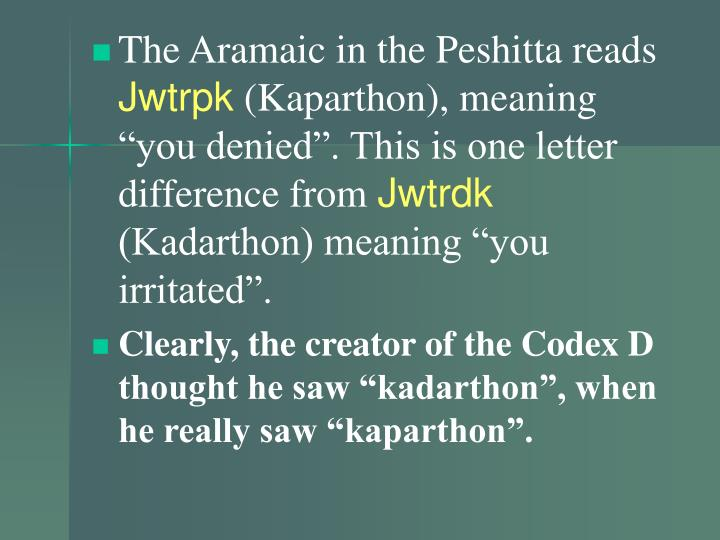 The Aramaic in the Peshitta reads