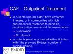 cap outpatient treatment1