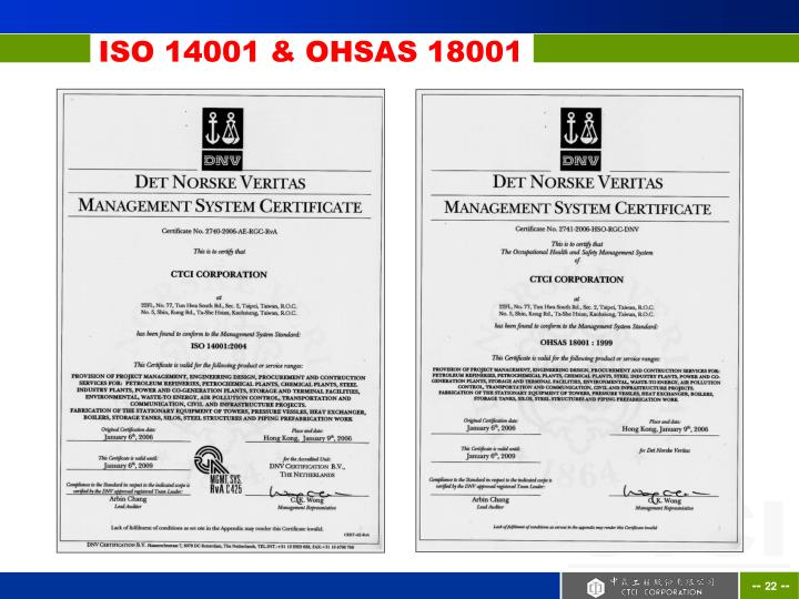 ISO 14001 & OHSAS 18001
