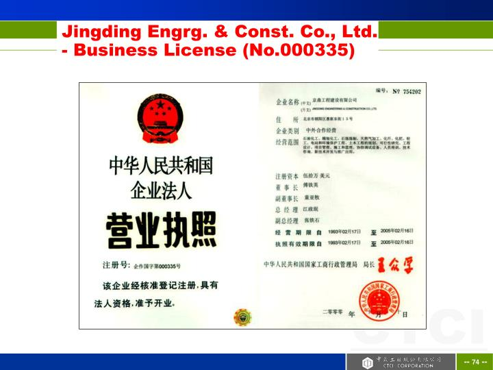 Jingding Engrg. & Const. Co., Ltd.