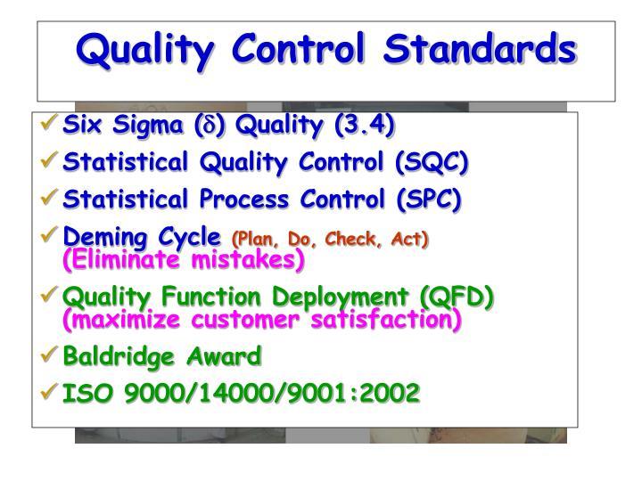 Six Sigma (