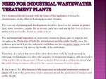 need for industrial wastewater treatment plants