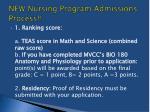 new nursing program admissions process
