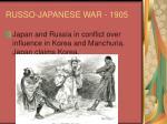 russo japanese war 1905
