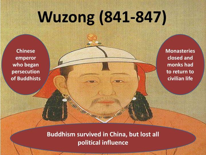 Wuzong