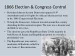1866 election congress control
