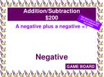 addition subtraction 200