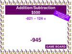 addition subtraction 500