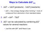 ways to calculate g rxn