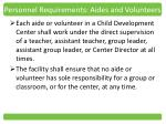 personnel requirements aides and volunteers