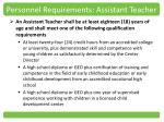 personnel requirements assistant teacher