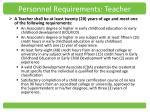 personnel requirements teacher