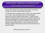 difficulties related to working with translators interpreters