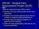 hai ac surgical care improvement project scip