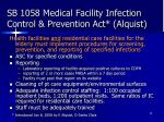 sb 1058 medical facility infection control prevention act alquist