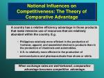 national influences on competitiveness the theory of comparative advantage