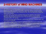 2 history of w ind machines