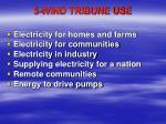 5 wind tribune use