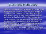 electricity in industry