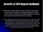 benefits of 360 degree feedback1
