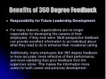benefits of 360 degree feedback3