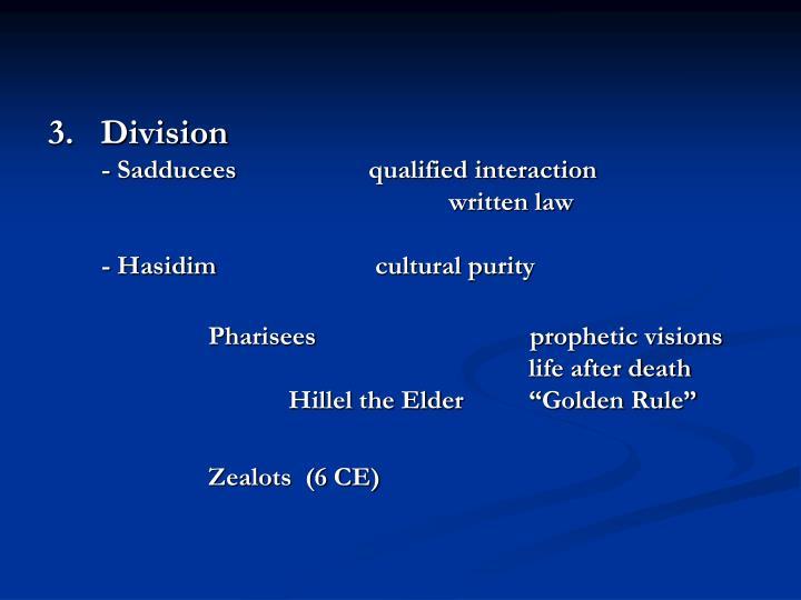 3.   Division