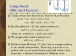 spring model differential equation