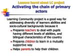lessons learnt about lc project activating the chain of primary actors