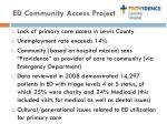 ed community access project