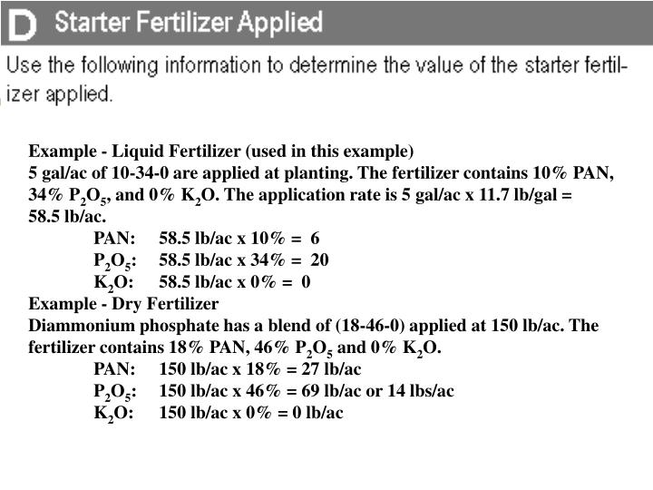 Example - Liquid Fertilizer (used in this example)